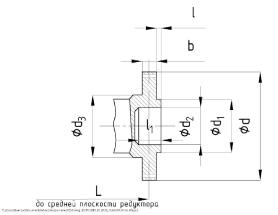 Размеры концов валов редуктора 1Ц2Н-500