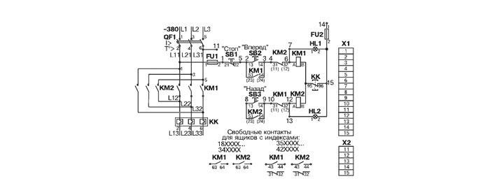 Схема электрическая принципиальная ящика управления Я5410